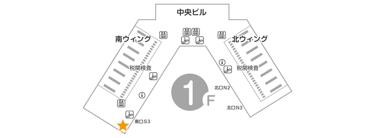 成田空港 第1ターミナル 南ウィング 1F 到着ロビー QLライナー返却カウンター