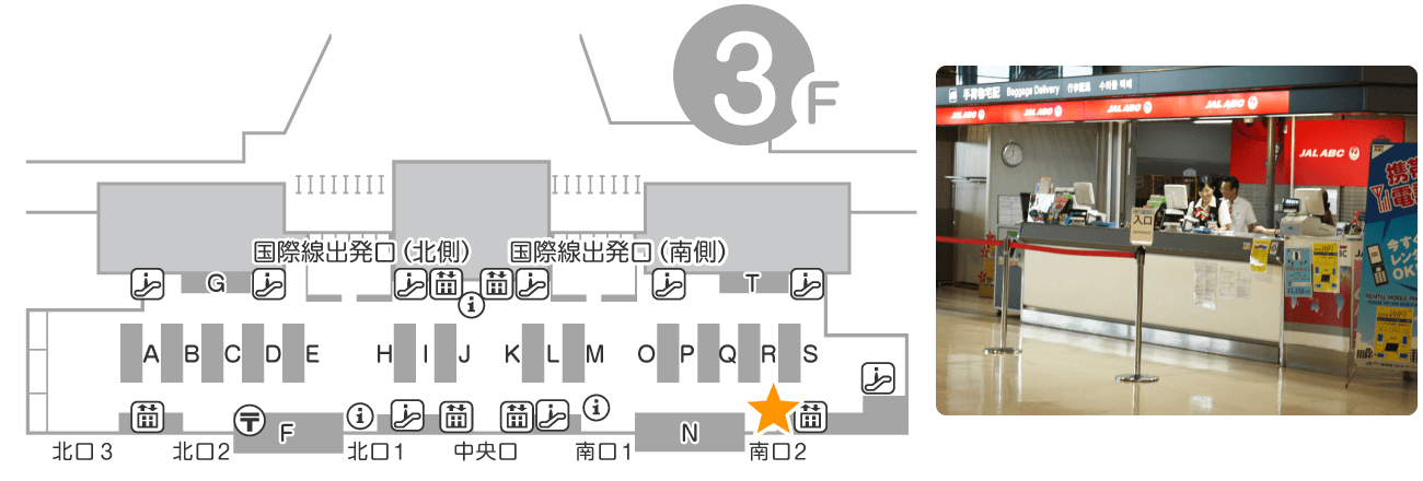 成田空港 第2ターミナル 3F 出発ロビー JALABCカウンター