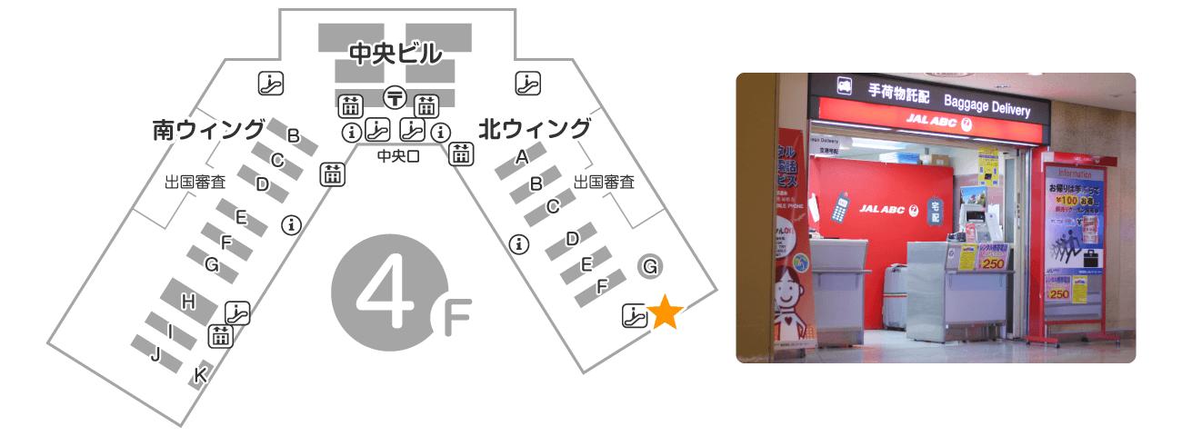 成田空港 第1ターミナル 北ウイング 4F 出発ロビー JALABCカウンター