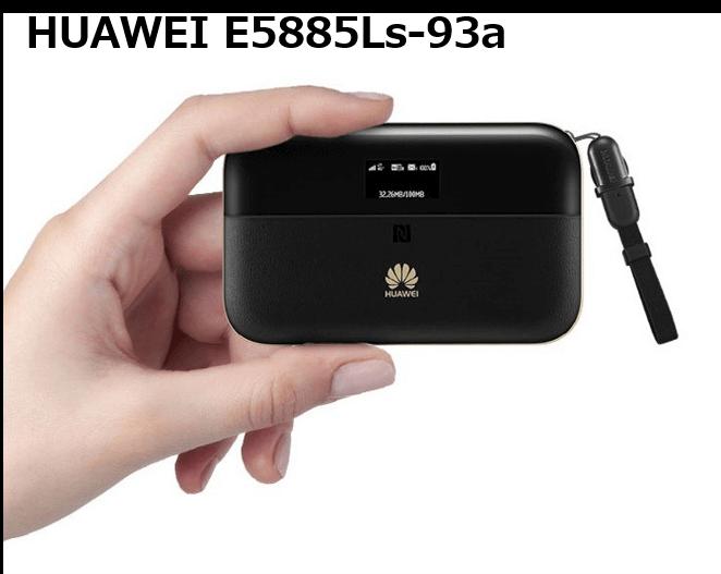 Wi-Fi機器本体