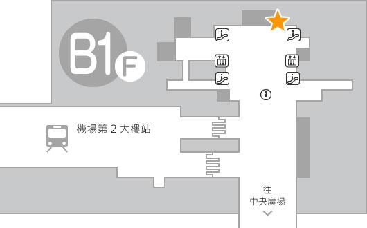 地下 1樓 Mobile Center 成田