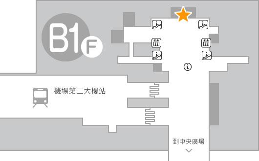 地下 1樓 XCOM Global 櫃台