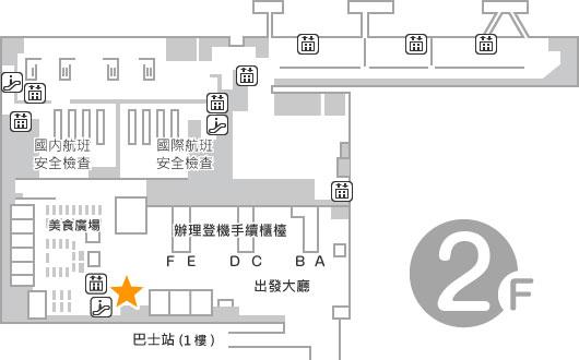 本館 2樓 Mobile Center 成田