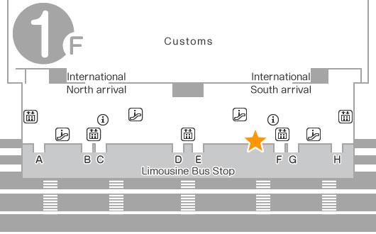 Terminal 1 Building 1F XCOM Global Counter