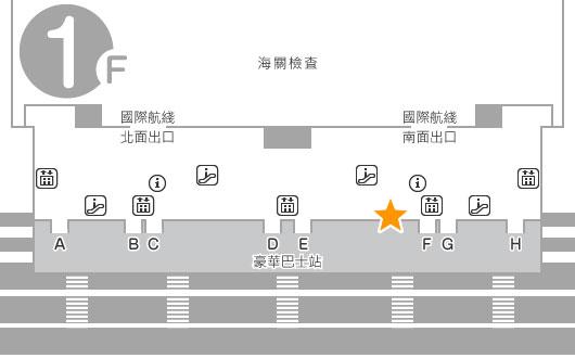 第1航廈 1樓 XCOM Global 櫃台