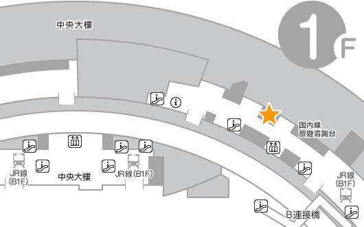 國內航站樓内 1樓 國內旅遊諮詢台旁 Global WiFi 櫃台