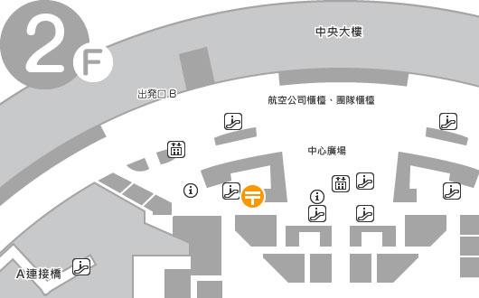 國內航廈 2樓 郵局