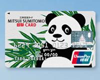 銀聯カードとは?日本での利用用途や発行方法の紹介