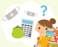 クレジットカードのリボ払いとは?仕組みや注意点を解説
