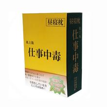 コテコテ大阪弁訳 聖書