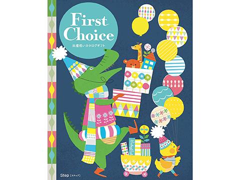 シャディ First Choice 5,000円コース