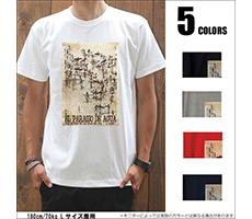 Tシャツ福袋 を探す