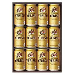 ヱビスビールセットの画像