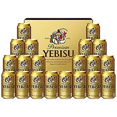 ヱビスビールセット