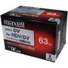 MiniDVテープ