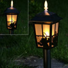 ガーデンライト・照明