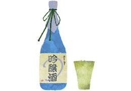 価格.comで「日本酒」を検索しよう!