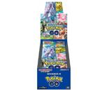 ポケモンカードゲーム ソード&シールド スターターセットVMAX