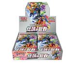 ポケモンカードゲーム ソード&シールド 強化拡張パック「伝説の鼓動」