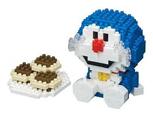 I'm Doraemon ドラえもん