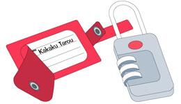 盗難や紛失の防止に役立つグッズ