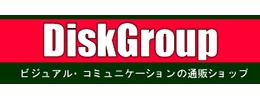 DiskGroup