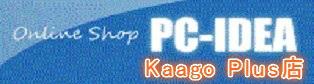 PC-IDEA Plus