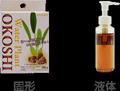 水草用栄養素(固形・液体)