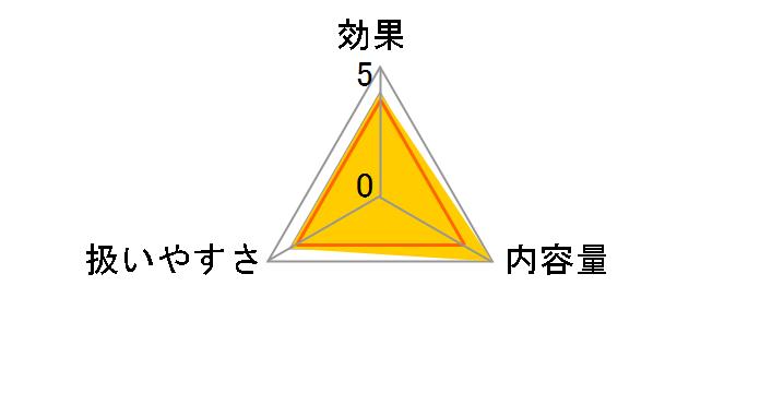O2 C.L.ケア お徳用パック 128mL×3本