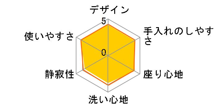 ビューティ・トワレ DL-WL40
