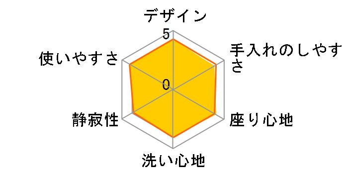 ビューティ・トワレ DL-RL20