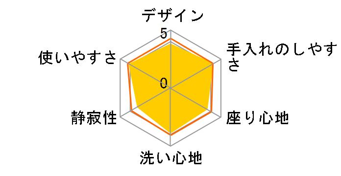 ビューティ・トワレ DL-AWM400