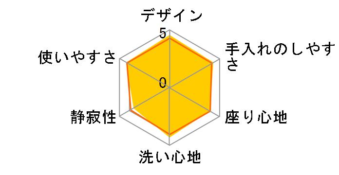 ビューティ・トワレ DL-WM20