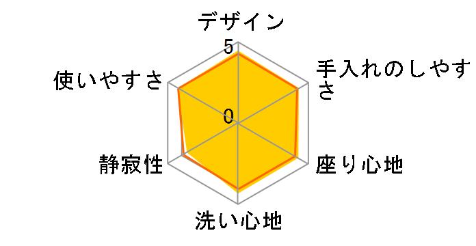 ビューティ・トワレ DL-WP20