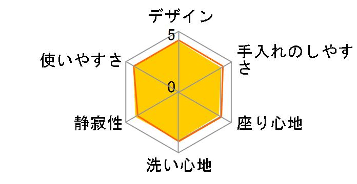 ビューティ・トワレ CH941S