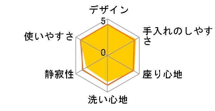 ビューティ・トワレ DL-RP40