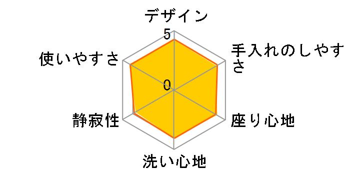 ビューティ・トワレ DL-RP20