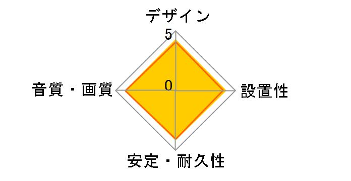 HDM100-903GD [10m ゴールド]