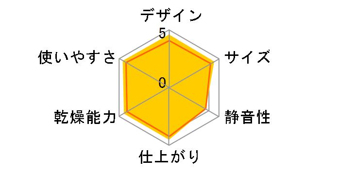 アッとドライ HFK-SD1(P) [ピンク]