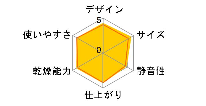 アッとドライ HFK-SD2(P) [ピンク]