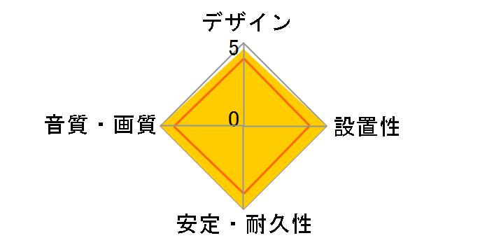 DH-HD14ER20BK [2m ブラック]