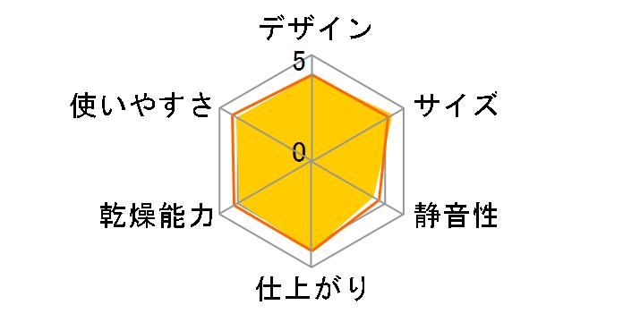 HFK-SD20(P) [ローズピンク]