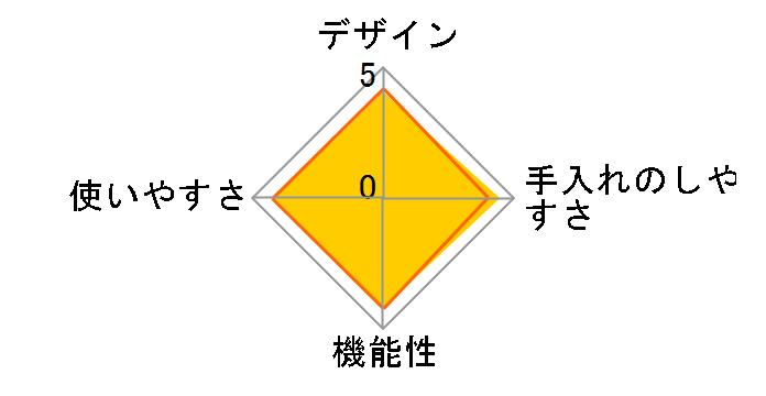 クイックエコ 3層底切り替え式圧力鍋 5.5L (8合炊) H-5042
