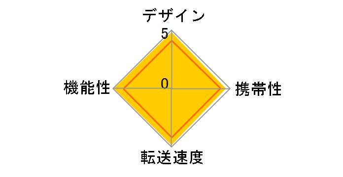 MR3-C002BK [USB 54in1 ブラック]