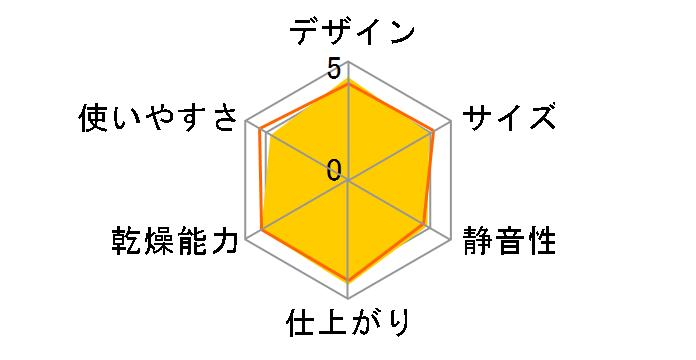 AD-U50-W [ホワイト]