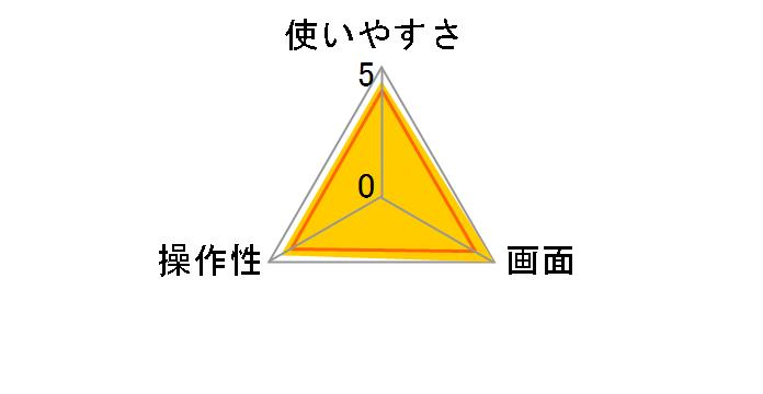 トマトタイマー 100分計 T-166RD