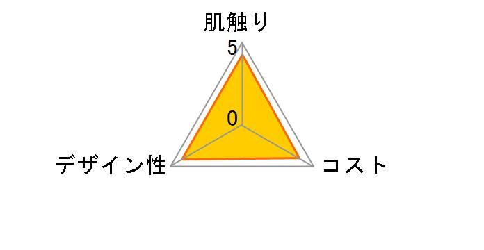 エルモア 水に流せるティシューペーパー 360枚(180組)×5コ入