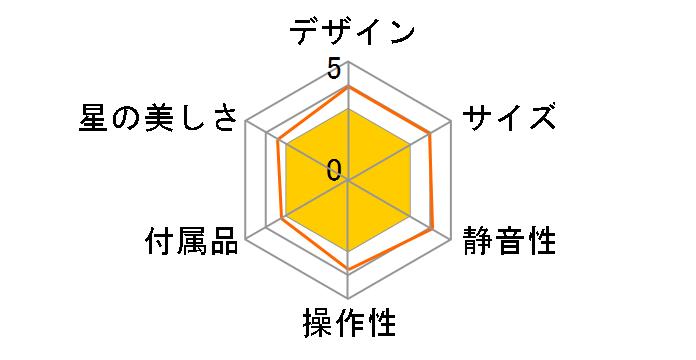 スターミュージアム NSM-03 [ホワイト]