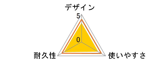 SHIELDIO UM1-N005 [0.5m ブラック]