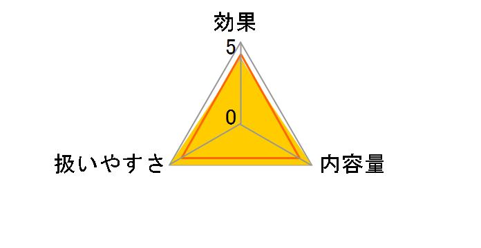エピカ アクアモア 310mlx2本パック